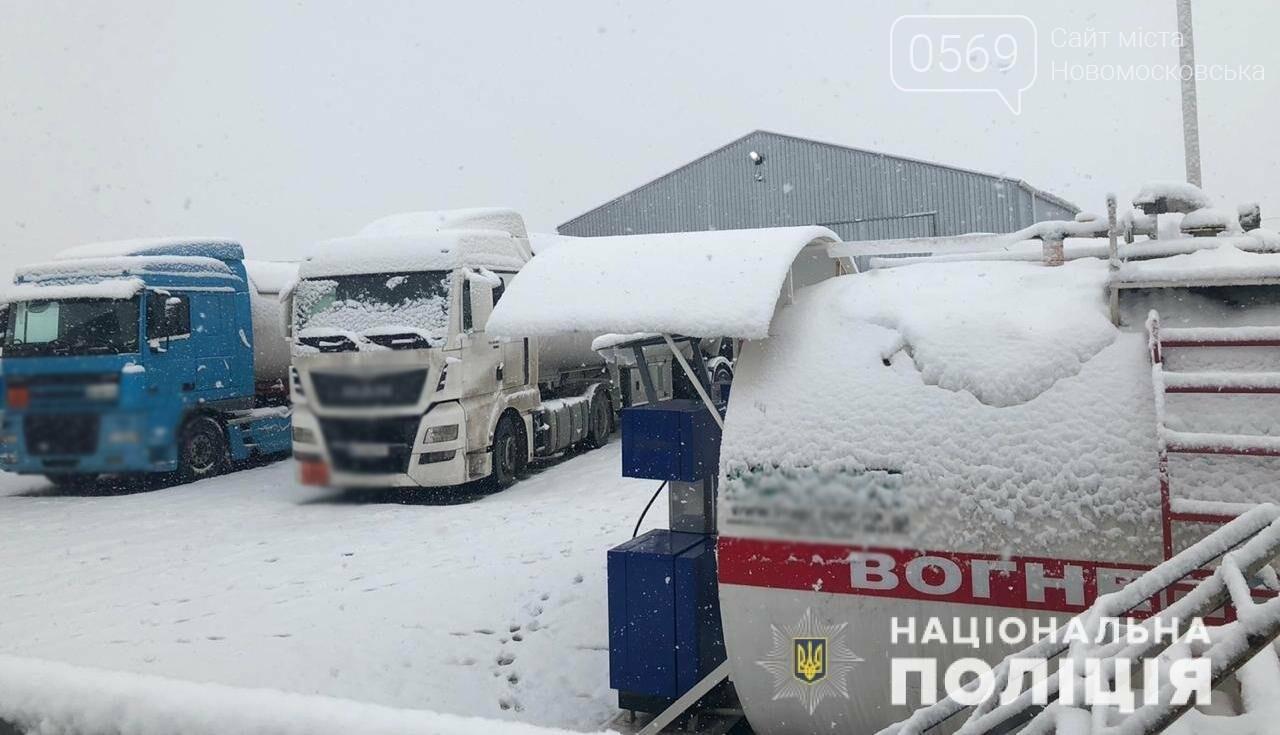На Дніпропетровщині поліція викрила групу осіб, які газ для потреб населення продавали через мережу підпільних АЗС , фото-3