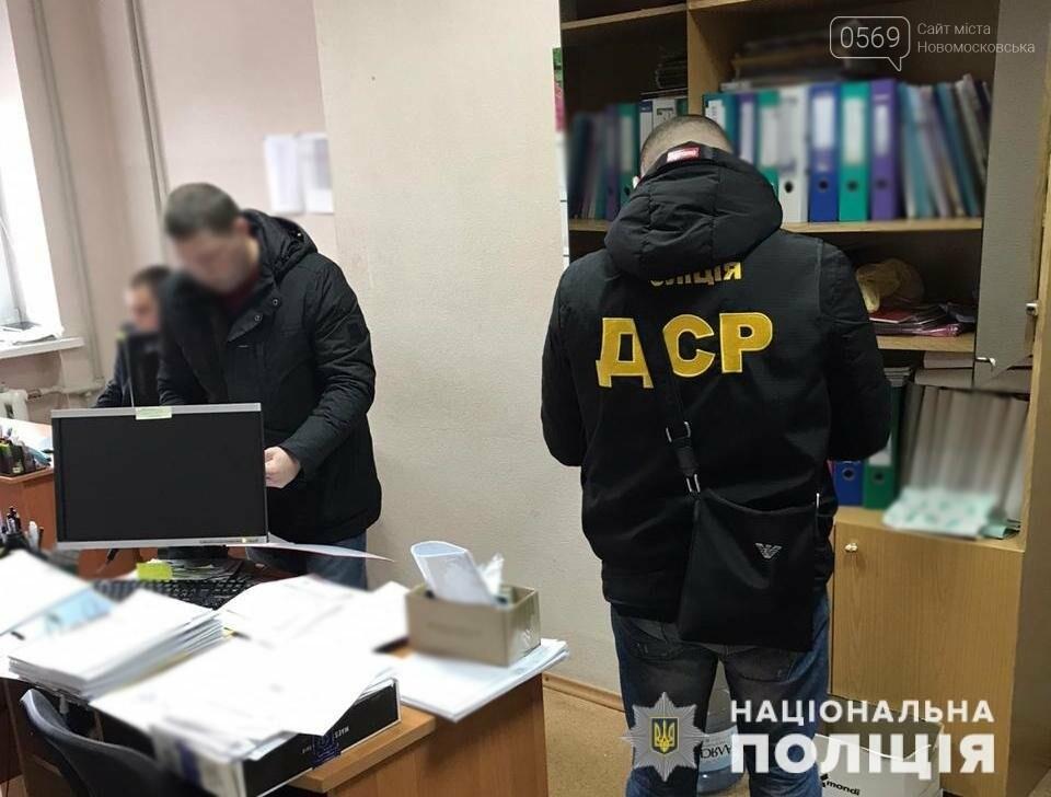 На Дніпропетровщині поліція викрила групу осіб, які газ для потреб населення продавали через мережу підпільних АЗС , фото-4
