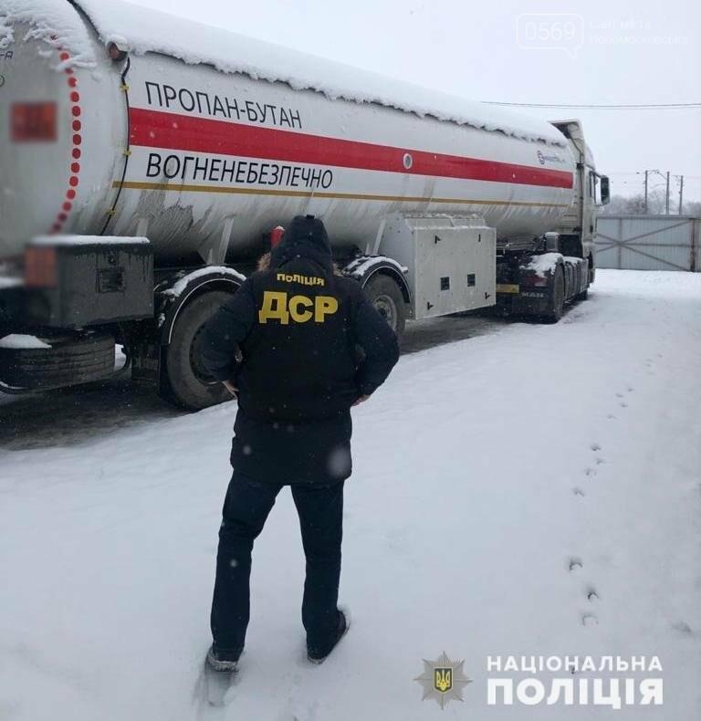 На Дніпропетровщині поліція викрила групу осіб, які газ для потреб населення продавали через мережу підпільних АЗС , фото-5