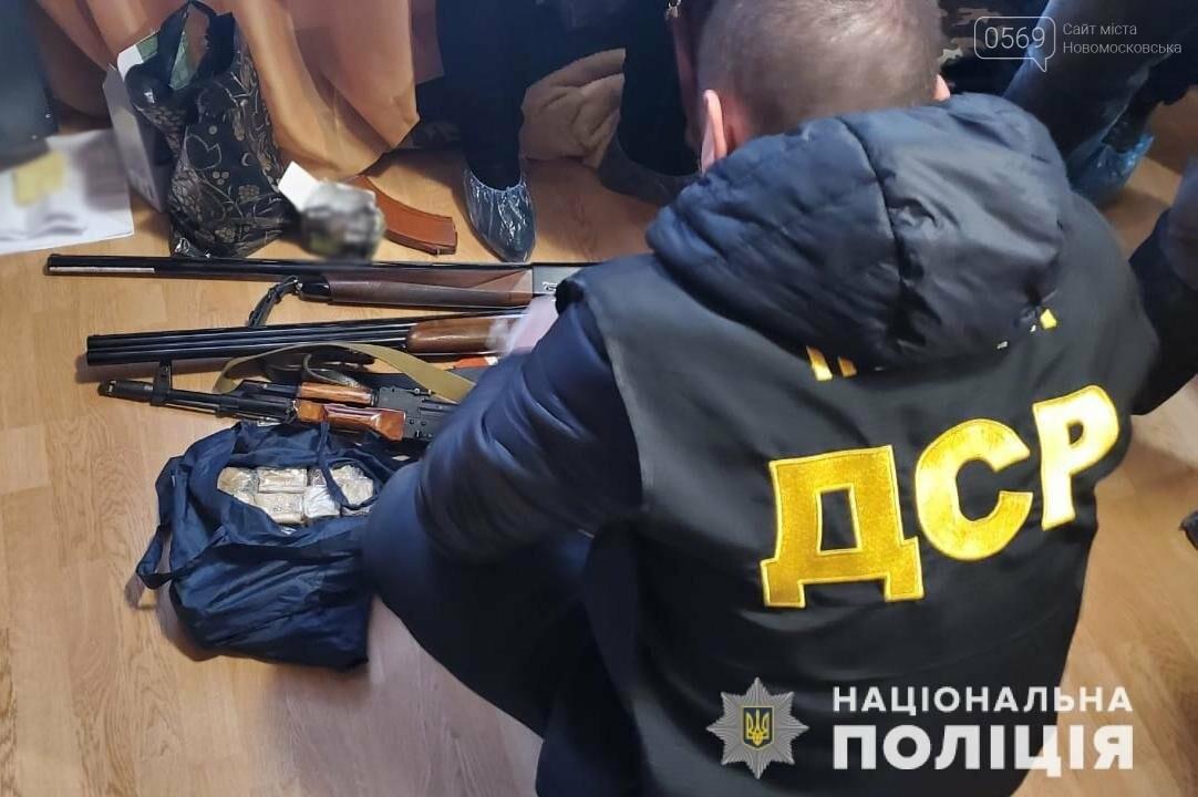 На Дніпропетровщині поліція викрила групу осіб, які газ для потреб населення продавали через мережу підпільних АЗС , фото-6