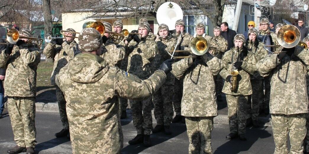 У Новомосковську вшанували учасників бойових дій на територіях інших держав: Фото, фото-1