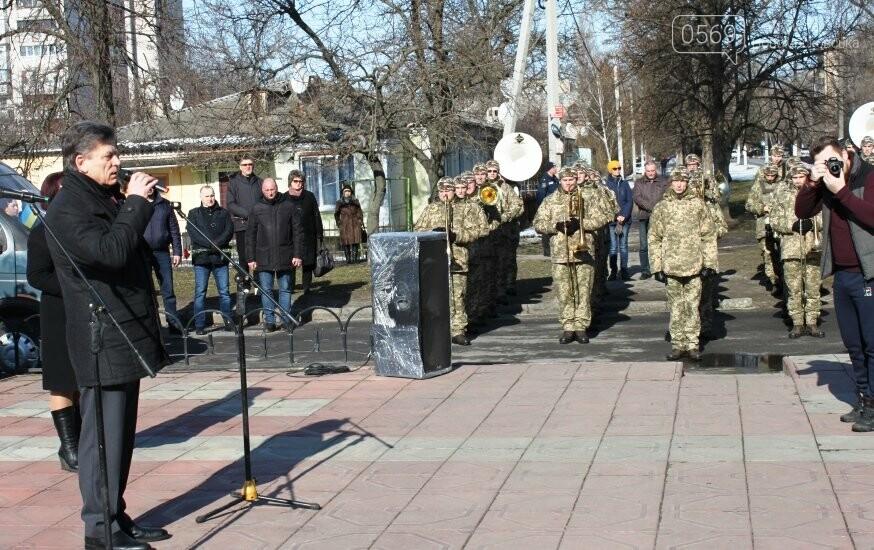 У Новомосковську вшанували учасників бойових дій на територіях інших держав: Фото, фото-3