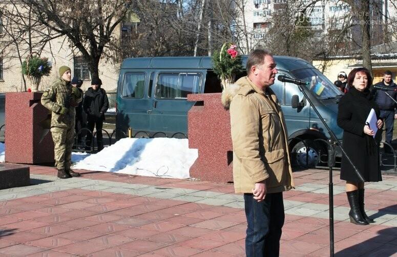 У Новомосковську вшанували учасників бойових дій на територіях інших держав: Фото, фото-4