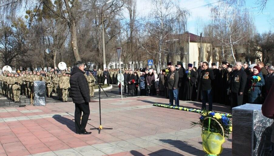 У Новомосковську вшанували учасників бойових дій на територіях інших держав: Фото, фото-6