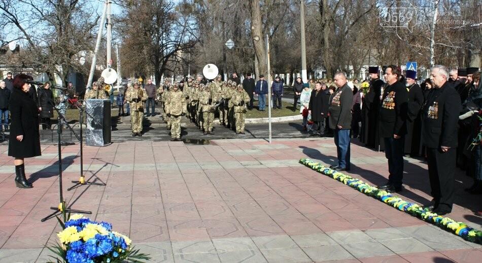У Новомосковську вшанували учасників бойових дій на територіях інших держав: Фото, фото-5