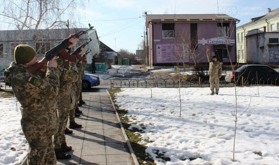 У Новомосковську вшанували учасників бойових дій на територіях інших держав: Фото, фото-7
