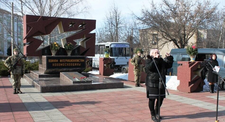У Новомосковську вшанували учасників бойових дій на територіях інших держав: Фото, фото-8