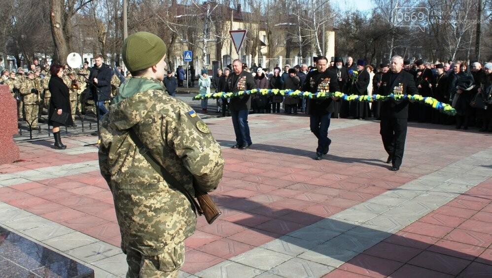 У Новомосковську вшанували учасників бойових дій на територіях інших держав: Фото, фото-13