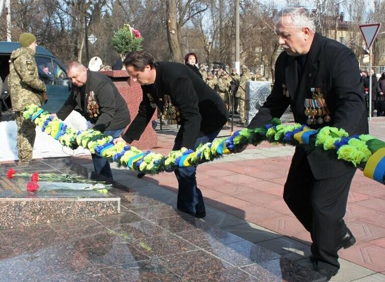 У Новомосковську вшанували учасників бойових дій на територіях інших держав: Фото, фото-12