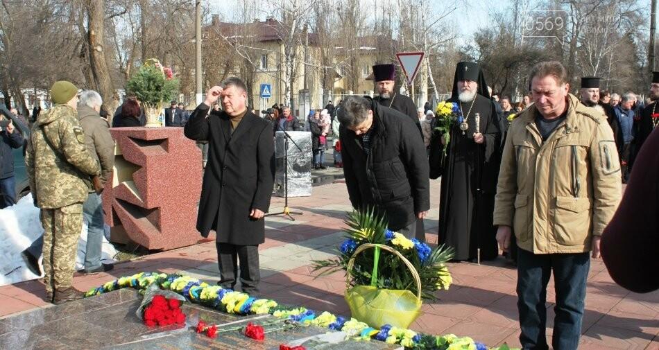 У Новомосковську вшанували учасників бойових дій на територіях інших держав: Фото, фото-11