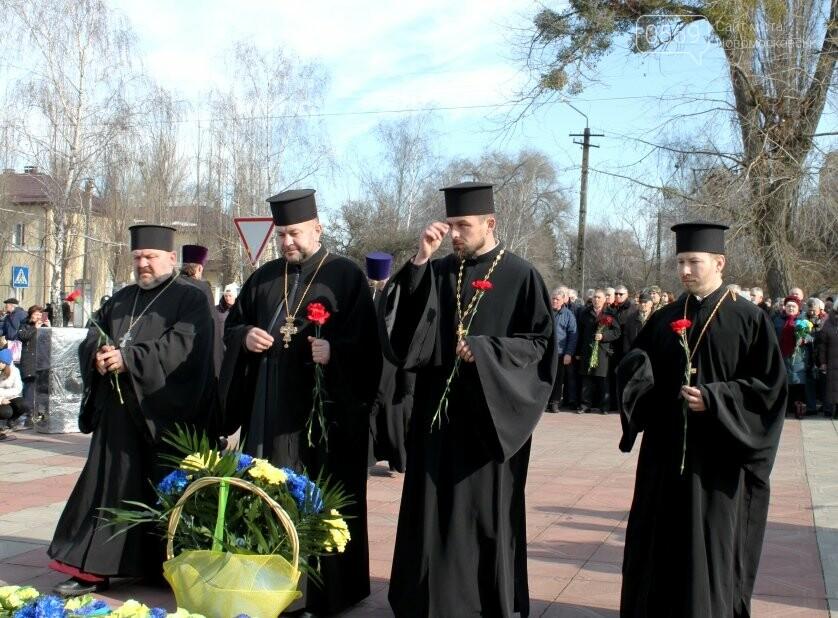 У Новомосковську вшанували учасників бойових дій на територіях інших держав: Фото, фото-10