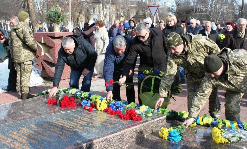 У Новомосковську вшанували учасників бойових дій на територіях інших держав: Фото, фото-9