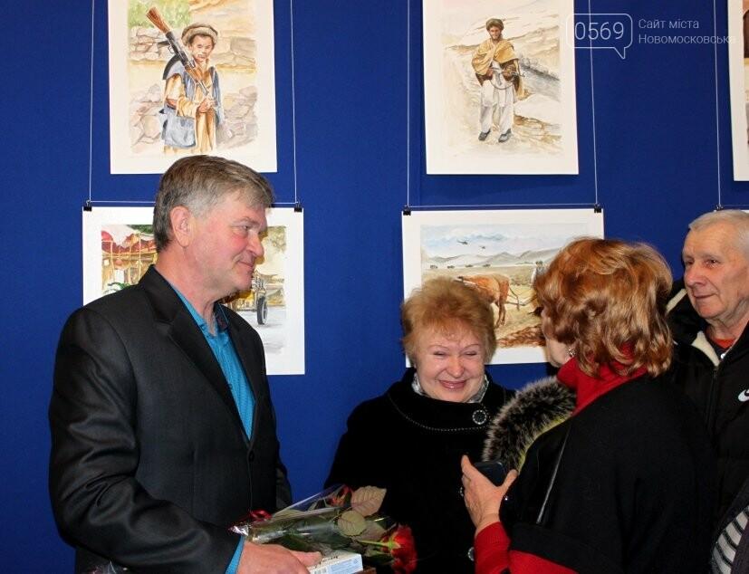 У Новомосковську відкрили персональну художню виставку учасника бойових дій в Афганістані, фото-3