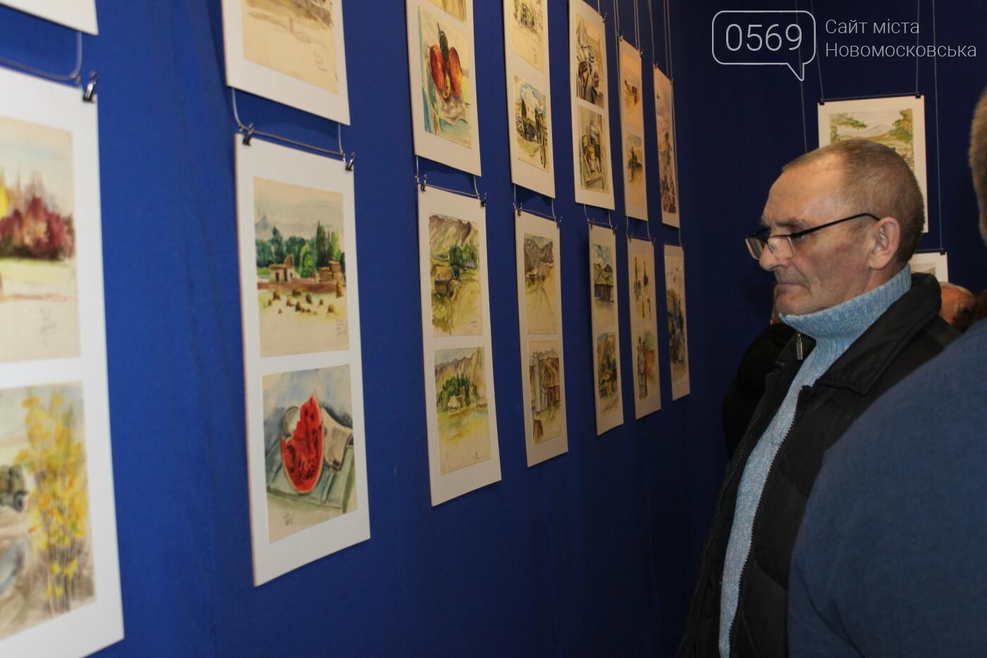 У Новомосковську відкрили персональну художню виставку учасника бойових дій в Афганістані, фото-9