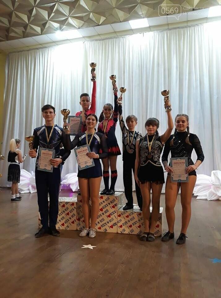 Вихованці СК «Альбатрос» з міста Новомосковська вибороли на обласному турнірі декілька призових місць, фото-1
