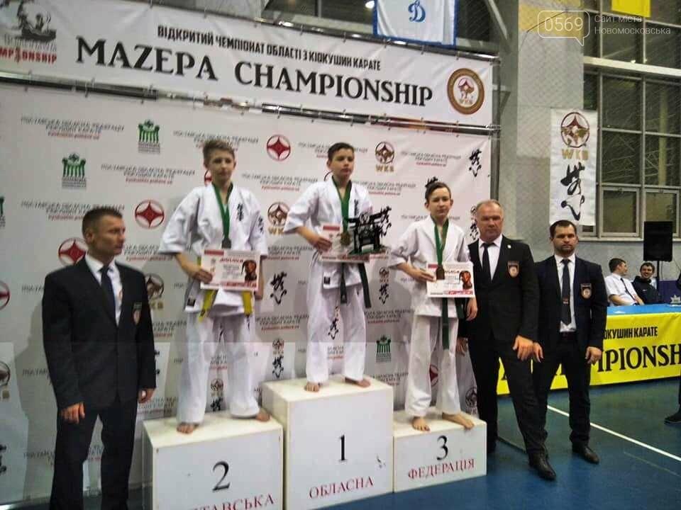 На Всеукраїнському чемпіонаті каратисти «Sentoki Club» з Новомосковська здобули золото і бронзу, фото-1