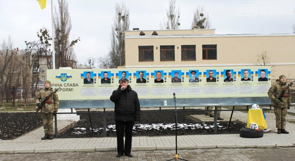 У Новомосковську вшанували пам'ять Героїв Небесної Сотні: фото, фото-3