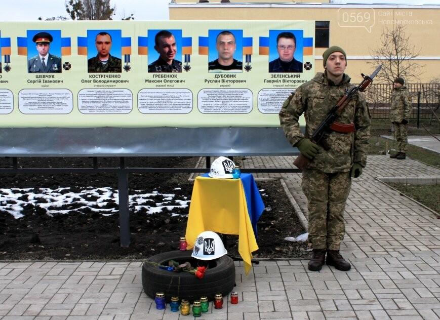 У Новомосковську вшанували пам'ять Героїв Небесної Сотні: фото, фото-5