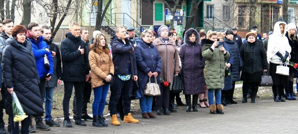 У Новомосковську вшанували пам'ять Героїв Небесної Сотні: фото, фото-7