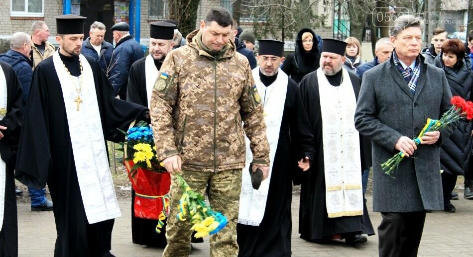 У Новомосковську вшанували пам'ять Героїв Небесної Сотні: фото, фото-10