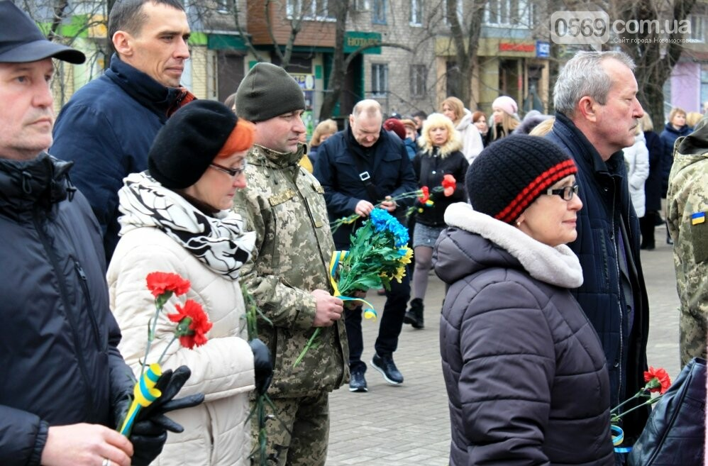 У Новомосковську вшанували пам'ять Героїв Небесної Сотні: фото, фото-11
