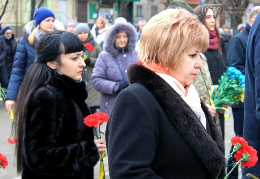 У Новомосковську вшанували пам'ять Героїв Небесної Сотні: фото, фото-6