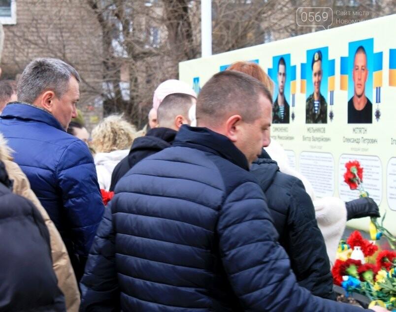 У Новомосковську вшанували пам'ять Героїв Небесної Сотні: фото, фото-13