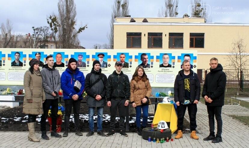 У Новомосковську вшанували пам'ять Героїв Небесної Сотні: фото, фото-1