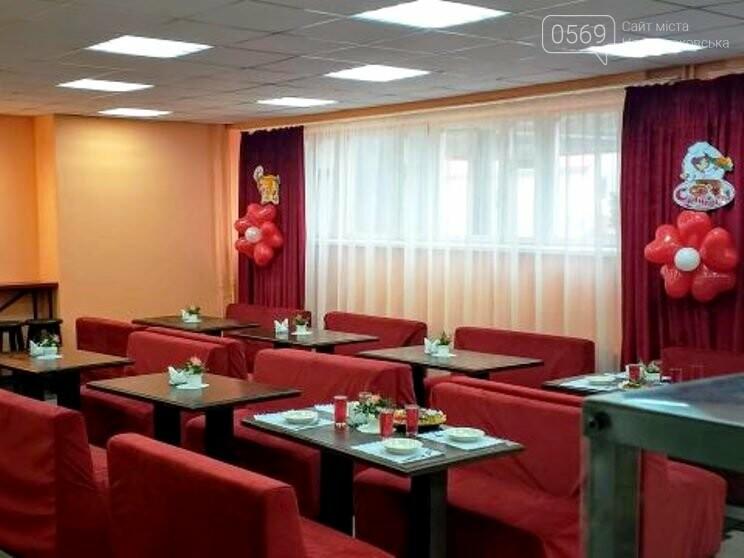 В одній з шкільних їдалень  міста Новомосковська з'явився «шведський стіл», фото-2