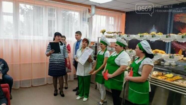В одній з шкільних їдалень  міста Новомосковська з'явився «шведський стіл», фото-4