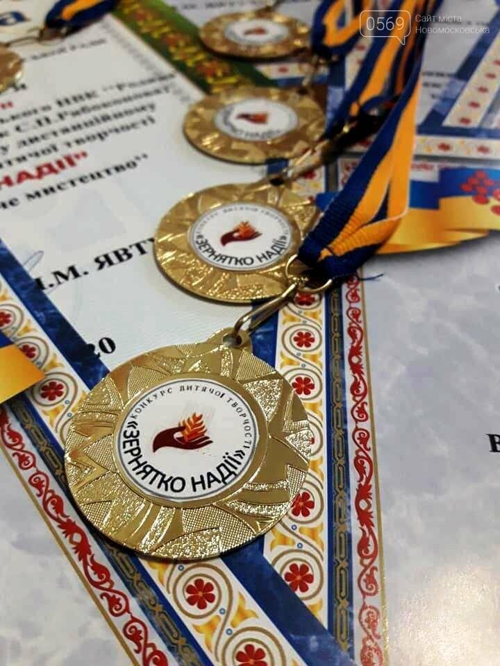 У Перещепинській ОТГ пройшов дистанційний конкурс дитячої творчості «Зернятко надії», фото-4