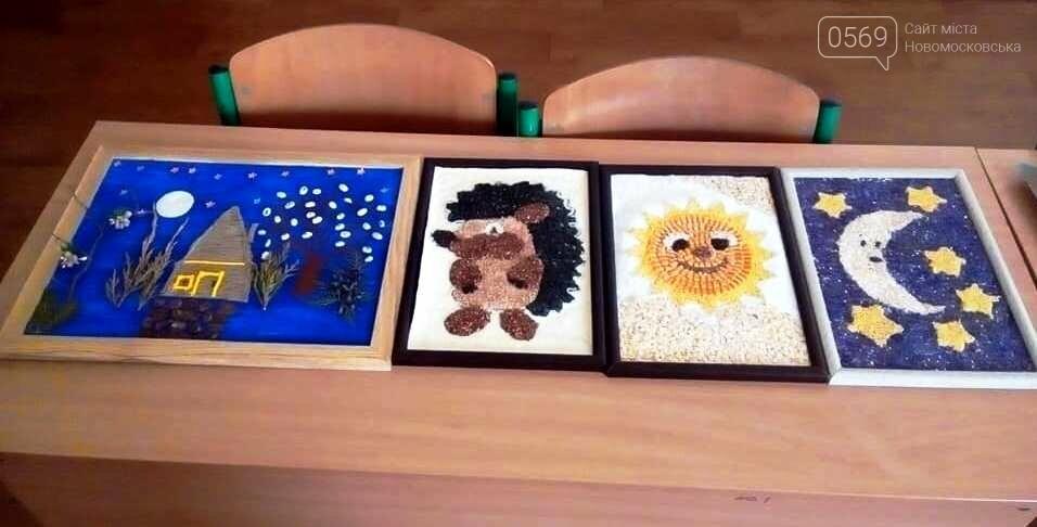 У Перещепинській ОТГ пройшов дистанційний конкурс дитячої творчості «Зернятко надії», фото-1