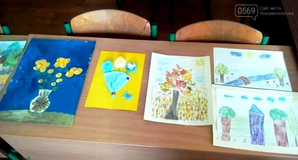 У Перещепинській ОТГ пройшов дистанційний конкурс дитячої творчості «Зернятко надії», фото-3