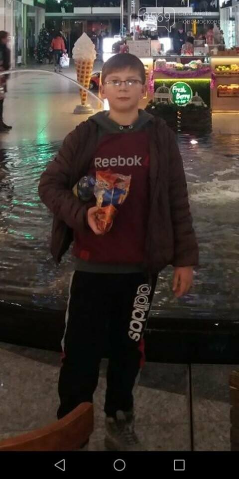 У Новомосковську зник 10-річний хлопчик, фото-1