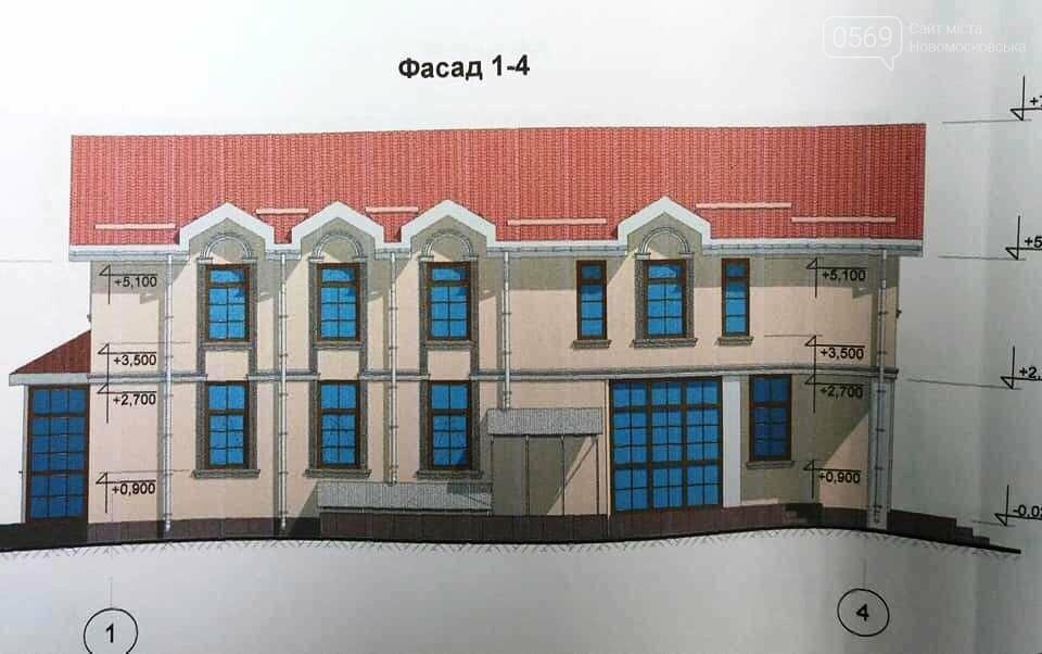У Новомосковську поруч з Свято-Троїцьким храмом будують недільну школу: містянам пропонують долучитися, фото-3
