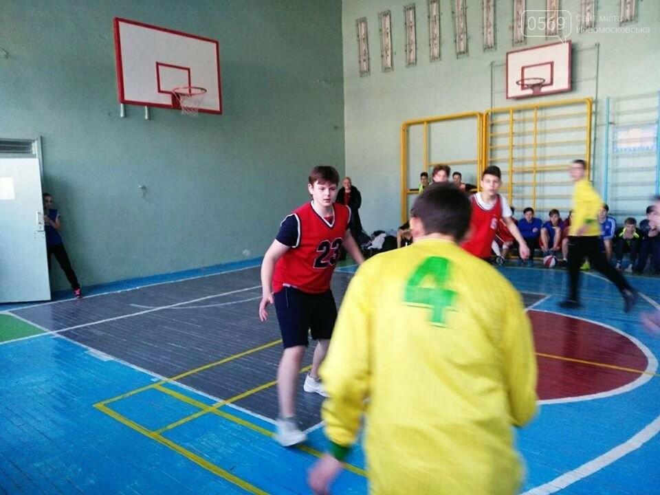 Баскетболісти Новомосковського ліцею «Самара» стали переможцями обласних змагань, фото-2