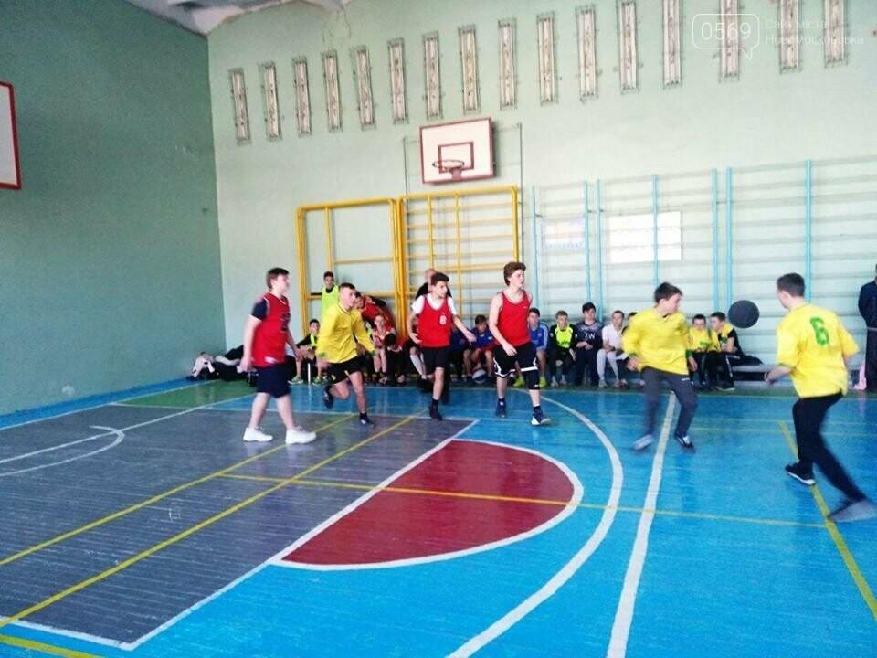 Баскетболісти Новомосковського ліцею «Самара» стали переможцями обласних змагань, фото-1