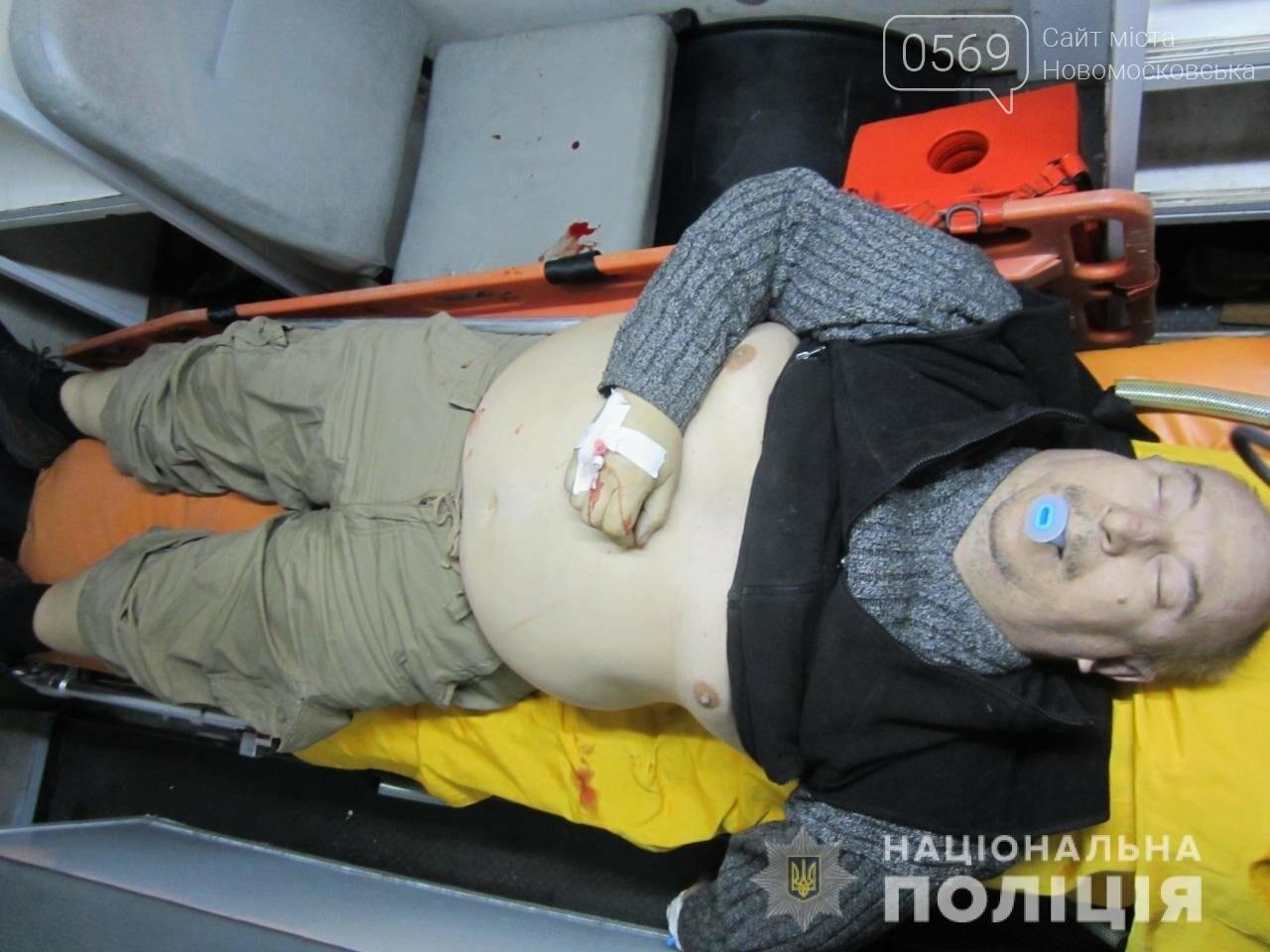 У поліції Дніпропетровської області просять допомогти встановити особу померлого чоловіка: ФОТО 18+, фото-2