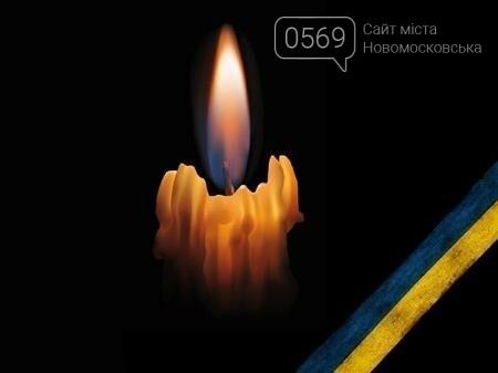 У холодноярців знову втрати: сьогодні поховають загиблого в АТО воїна 93-ї ОМБр, фото-1