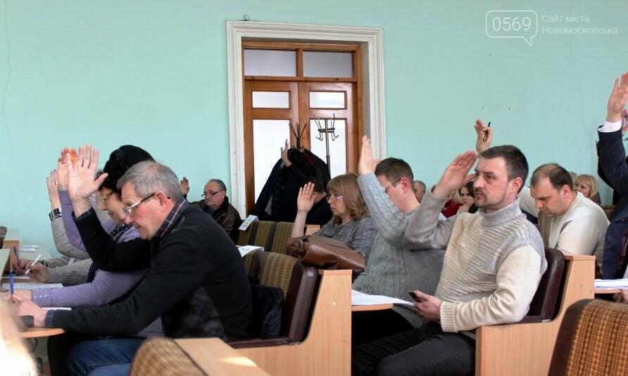 У Новомосковську запрацює програма «Безпечне місто», фото-2