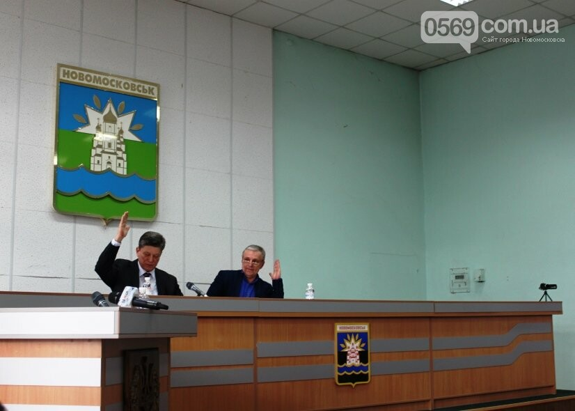 У Новомосковську запрацює програма «Безпечне місто», фото-1