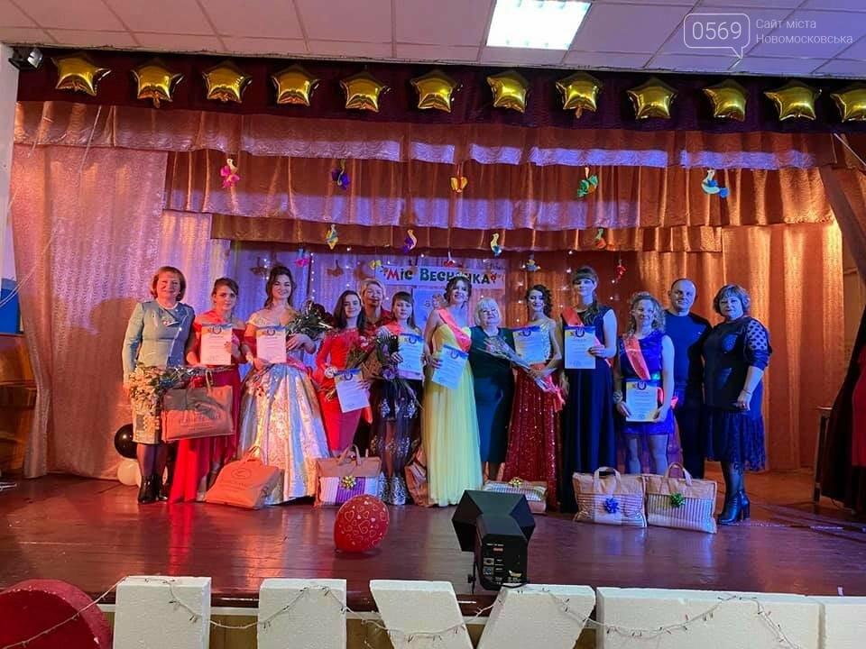 У Перещепинській ОТГ пройшов конкурс краси і грації «Міс Веснянка-2020», фото-3