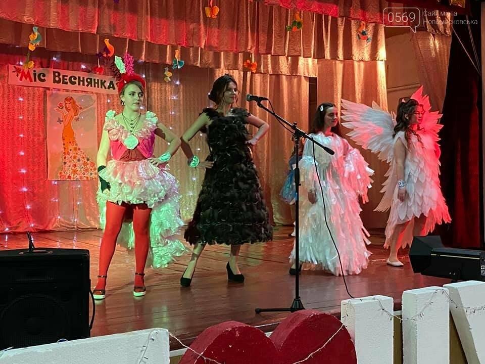 У Перещепинській ОТГ пройшов конкурс краси і грації «Міс Веснянка-2020», фото-4