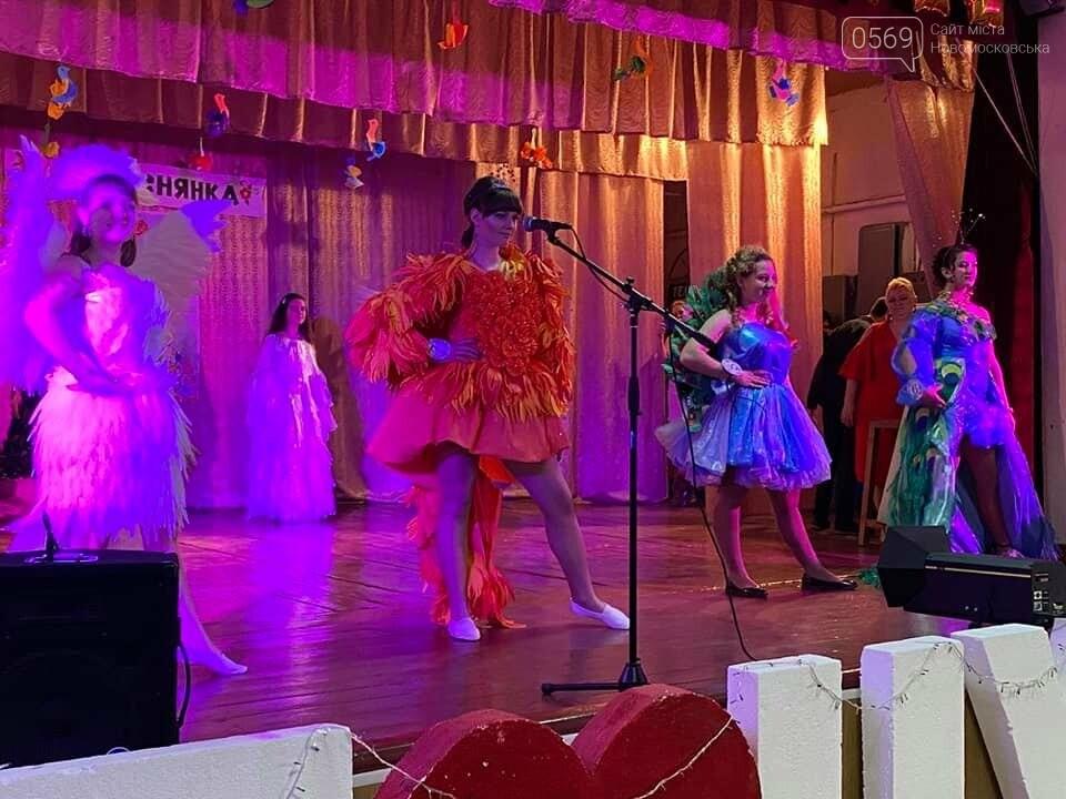 У Перещепинській ОТГ пройшов конкурс краси і грації «Міс Веснянка-2020», фото-2