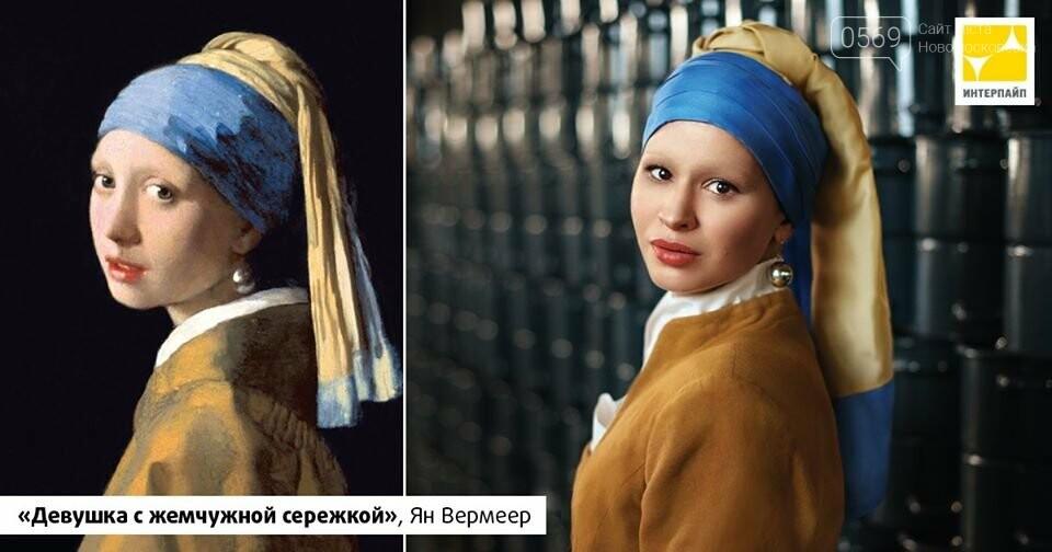 Працівниці Новомосковського трубного заводу «загадкові й неймовірні»: перевтілення, фото-6