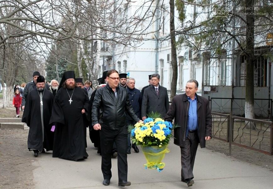 У Новомосковську вшанували пам'ять Великого Кобзаря: фото, фото-1