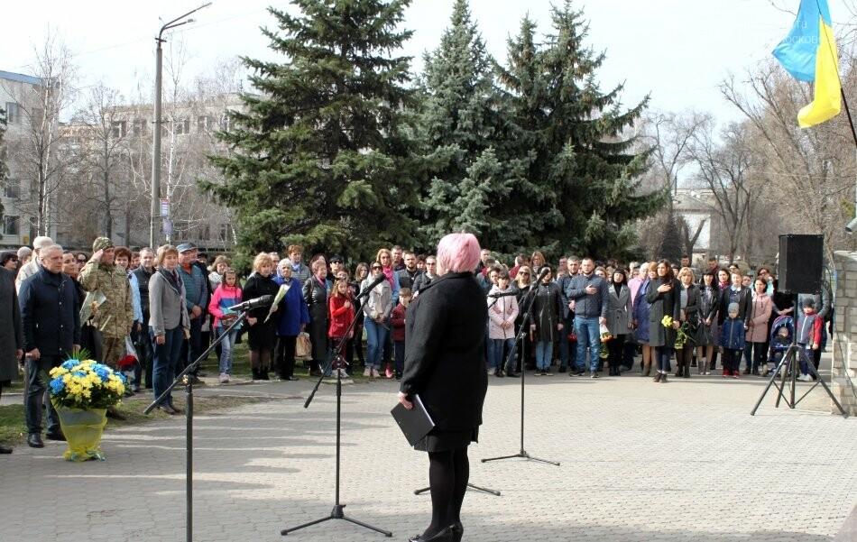 У Новомосковську вшанували пам'ять Великого Кобзаря: фото, фото-9
