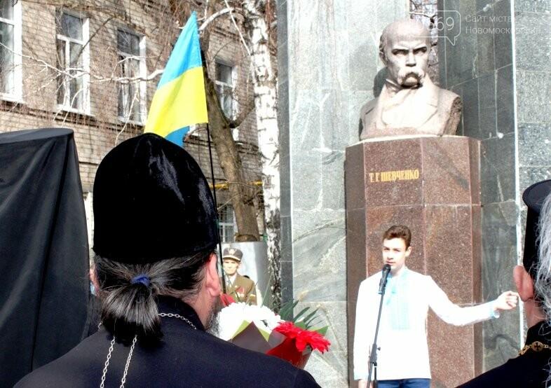 У Новомосковську вшанували пам'ять Великого Кобзаря: фото, фото-8