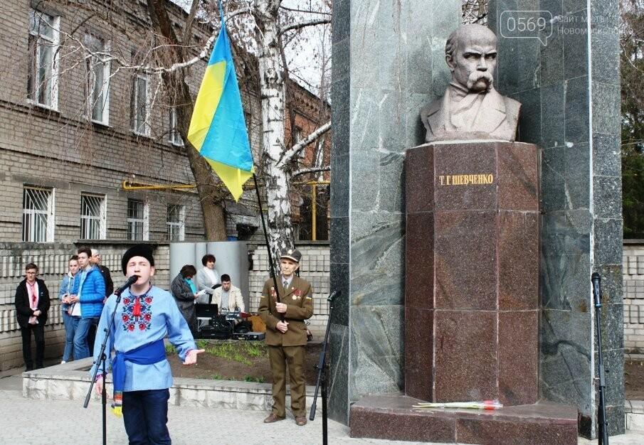У Новомосковську вшанували пам'ять Великого Кобзаря: фото, фото-6