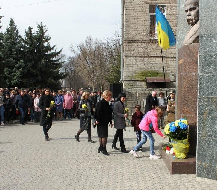 У Новомосковську вшанували пам'ять Великого Кобзаря: фото, фото-13